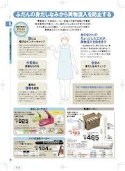 食品小冊子_P08-09