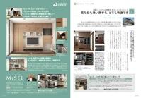 MOC_2013SS_P24-25