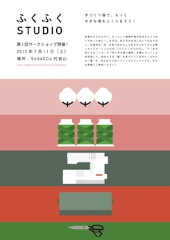 fukufuku_1
