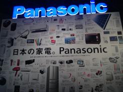 panadc2013